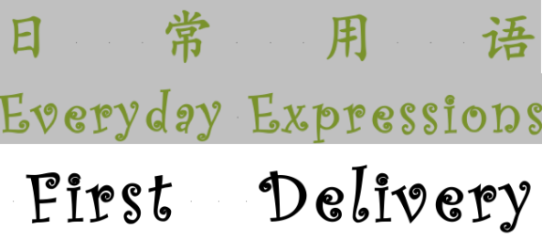 Everyday Expressions First Delivery